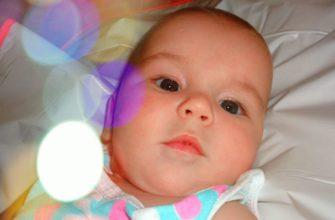 Développement de l'enfant jusqu'à un an par mois
