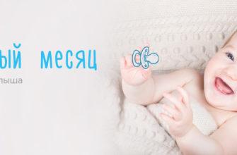 développement-bébé-10 mois