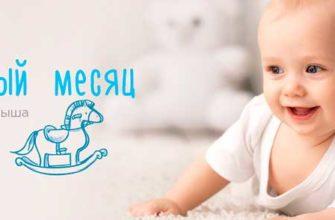 développement-bébé-9 mois