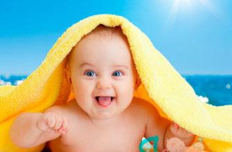 durcissement solaire des enfants jusqu'à un an