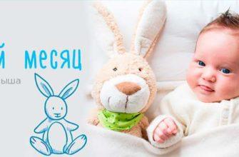 développement du bébé à 2 mois