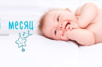 développement-bébé-3 mois