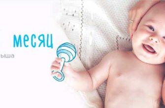 développement de l'enfant-5 mois