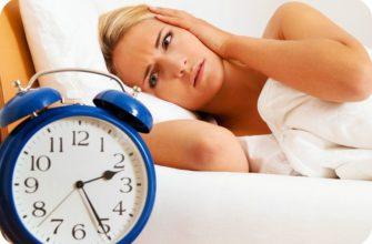 insomnie chez la femme enceinte