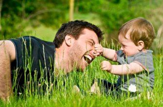 comment devenir un bon père