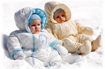 salopette d'hiver pour les enfants