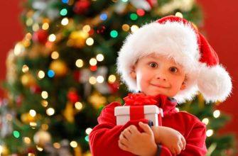 cadeaux pour les enfants pour la nouvelle année