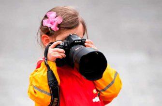 hobbies pour un enfant