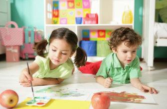 jardin d'enfants ou enseignement à domicile