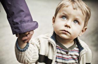 l'enfant ne veut pas aller à la maternelle