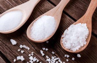 sel et sucre à l'enfant