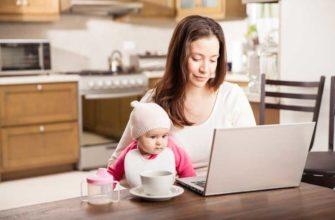 gains-sur-le-commentaire-maman-sur-maternité