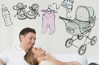 es-tu prêt à devenir parents
