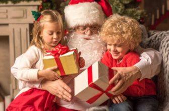 quoi donner à l'enfant pour la nouvelle année