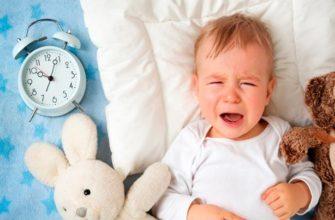 crise de sommeil chez les enfants après un an