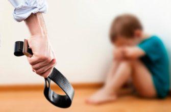 battre ou ne pas battre l'enfant