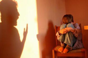 les parents crient à l'enfant