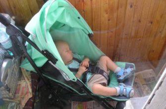 dormir bébé sur le balcon