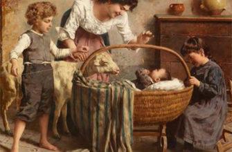 la parentalité au siècle dernier