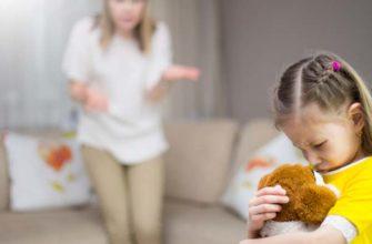5 phrases qui ne peuvent pas être dites à l'enfant