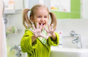 comment apprendre à un enfant à se laver les mains