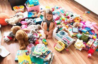 Comment apprendre à un enfant à nettoyer ses jouets