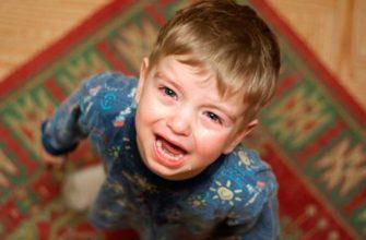 L'enfant refuse d'aller à la maternelle