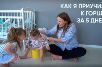 comment-j'ai-enseigné-le-bébé-marche-sur-le-pot-pendant-5-jours