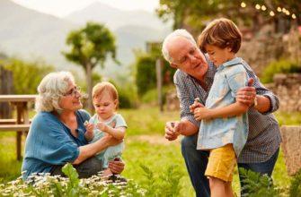Grands-mères et grands-pères