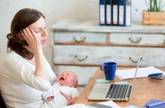 les erreurs des jeunes mères