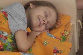 sommeil de l'enfant à la maternelle