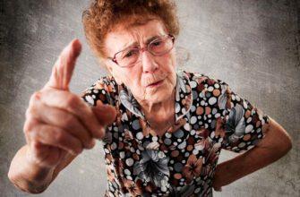 mauvais conseils des grands-parents