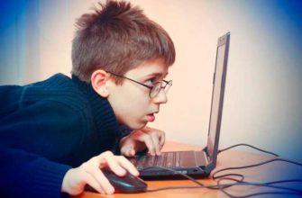 enfant à vision par ordinateur